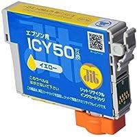ジット エプソン(EPSON)対応 リサイクル インクカートリッジ ICY50 イエロー対応 JIT-NE50YZN