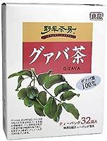 黒姫和漢薬研究所 野草茶房 グアバ茶 ×2セット