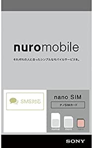 nuroモバイル [SMS] ナノSIMカード(2GB~10GB) 131883