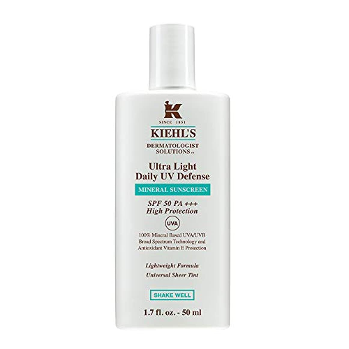 数値炎上返済KIEHL'S (キールズ)ミネラルUVディフェンス_SPF50?PA+++ 50mL / KIEHL'S Ultra Light Daily UV Defense Mineral Sunscreen