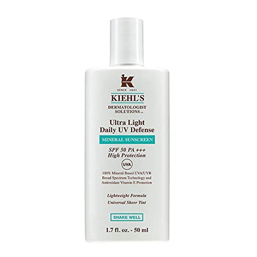 KIEHL'S (キールズ)ミネラルUVディフェンス_SPF50?PA+++ 50mL / KIEHL'S Ultra Light Daily UV Defense Mineral Sunscreen
