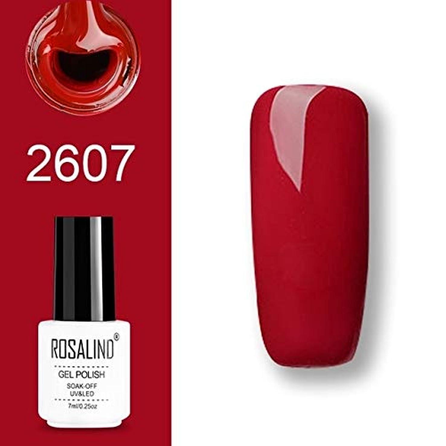 飽和する可塑性ごちそうCELINEZL CELINEZL ROSALINDジェルポリッシュセットUVセミパーマネントプライマートップコートポリジェルニスネイルアートマニキュアジェル、容量:7ml 2607
