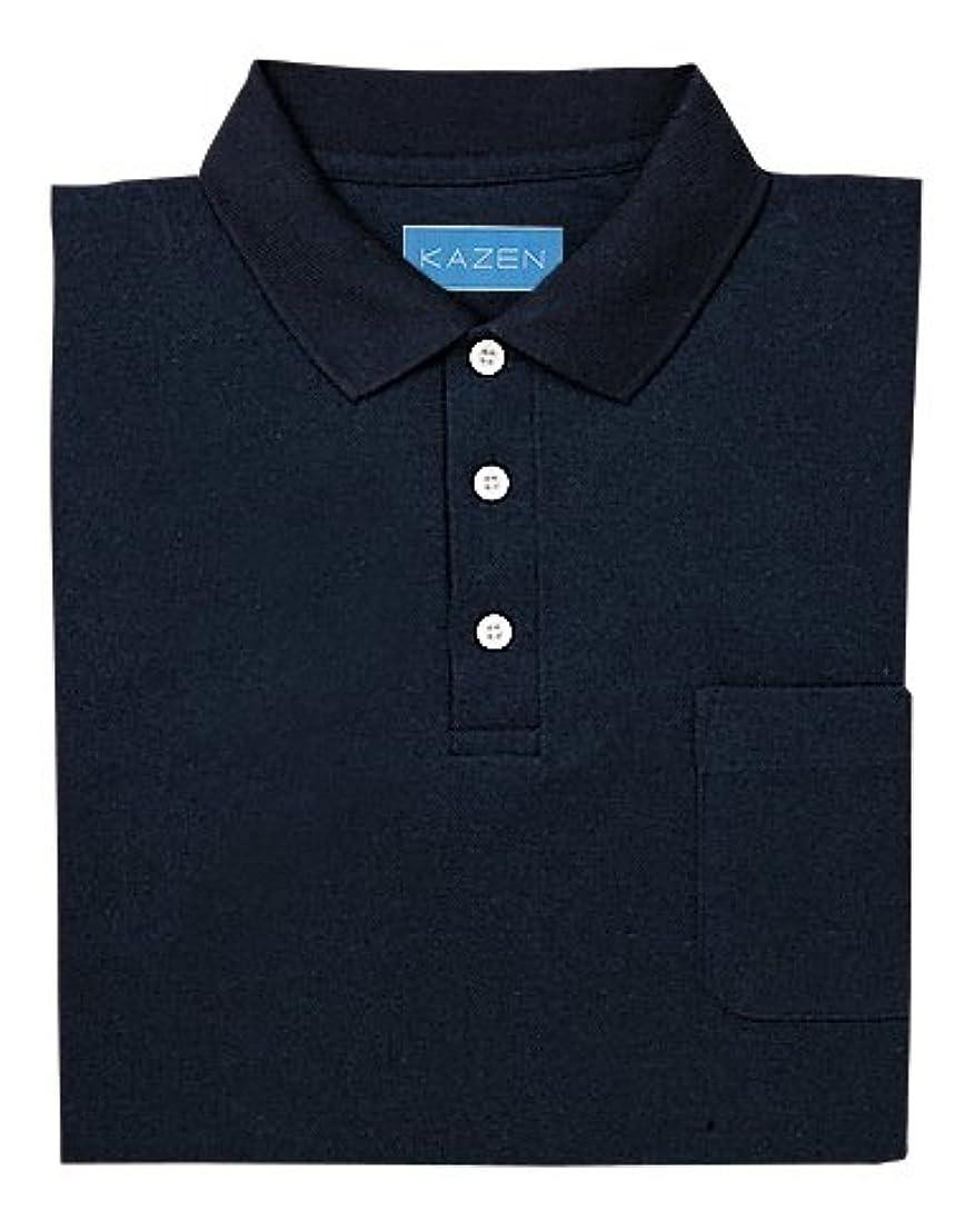 治療反乱十分介護ユニフォーム ポロシャツ半袖 KAZEN ブラック サイズ:3L 237-29