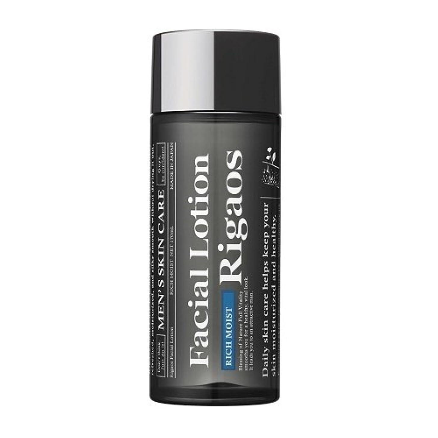 種類薬を飲む表面的なリガオス フェイシャルローション リッチモイスト (170mL)