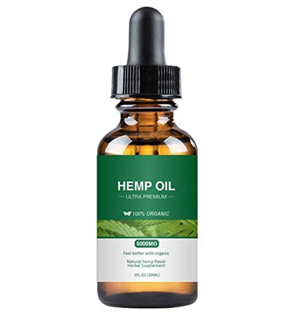 鎮痛のための有機麻オイル睡眠補助抗ストレス不安1000mg天然麻エキスが肌と髪に役立ちます (5000mg)