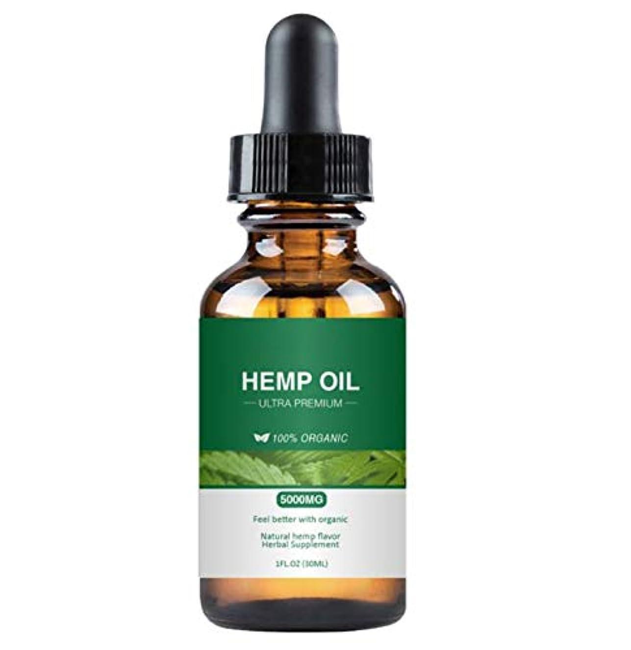 遅れ有罪扇動鎮痛のための有機麻オイル睡眠補助抗ストレス不安1000mg天然麻エキスが肌と髪に役立ちます (5000mg)