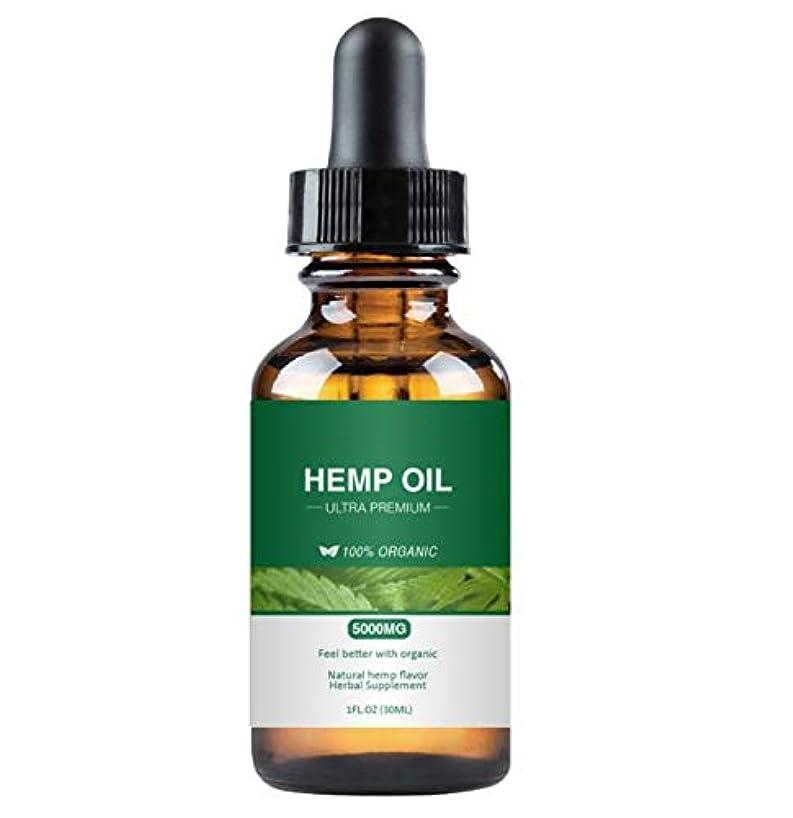 質量口頭リー鎮痛のための有機麻オイル睡眠補助抗ストレス不安1000mg天然麻エキスが肌と髪に役立ちます (5000mg)