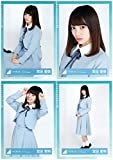 日向坂46 「キュン」ジャケット写真衣装 ランダム生写真 4種コンプ 宮田愛萌