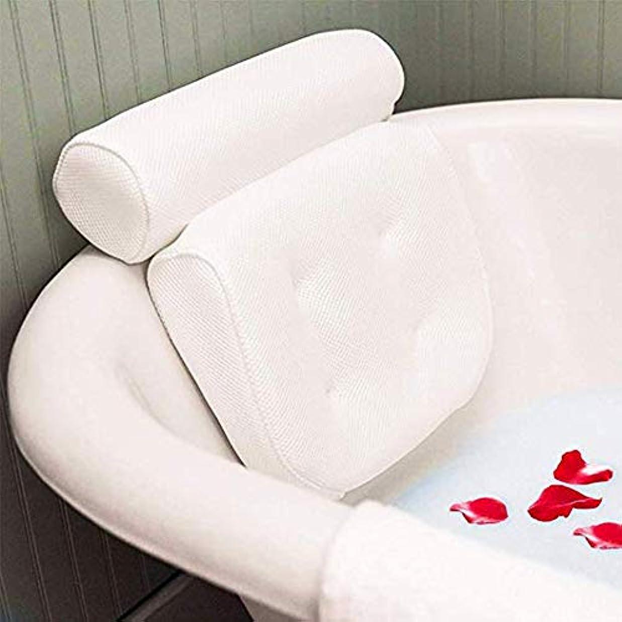 方言極貧反逆頭、首、肩と背中のサポートが付いている浴槽スパ枕、滑り止め4大型サクションカップはどんな浴槽にもフィットし、抗菌性です。,White