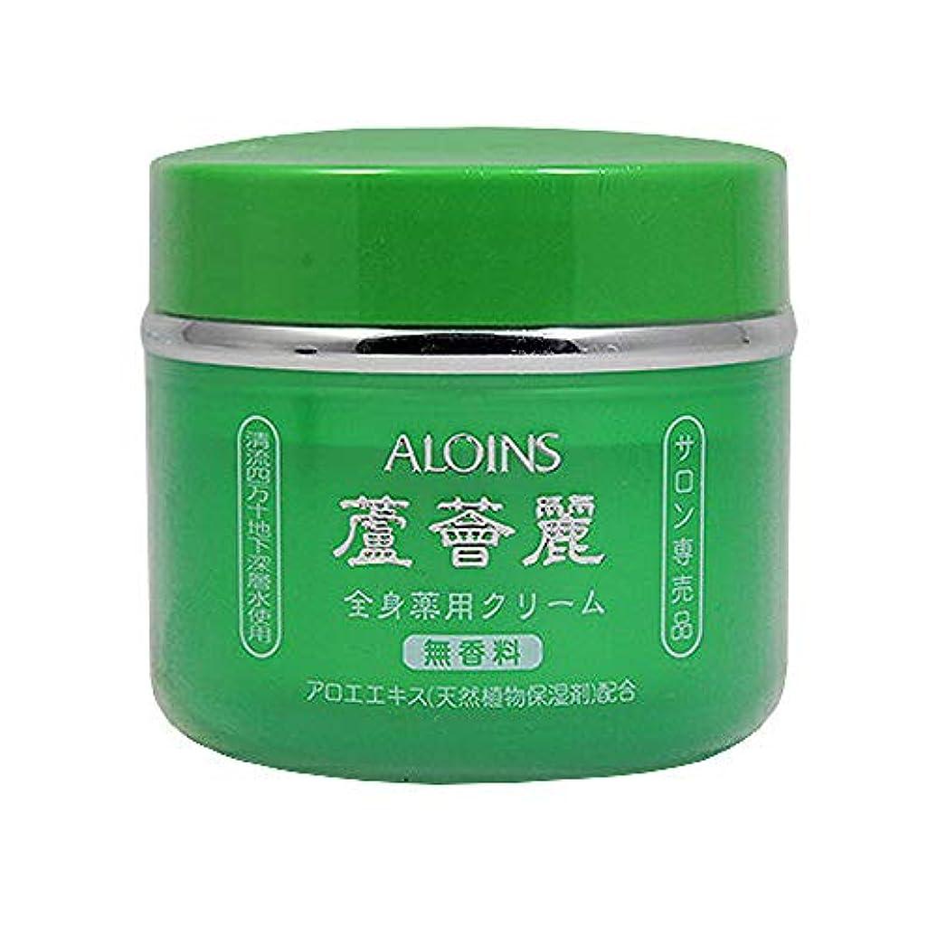 カビセンター質素なアロインス ロカイレイ 薬用クリーム 185ml