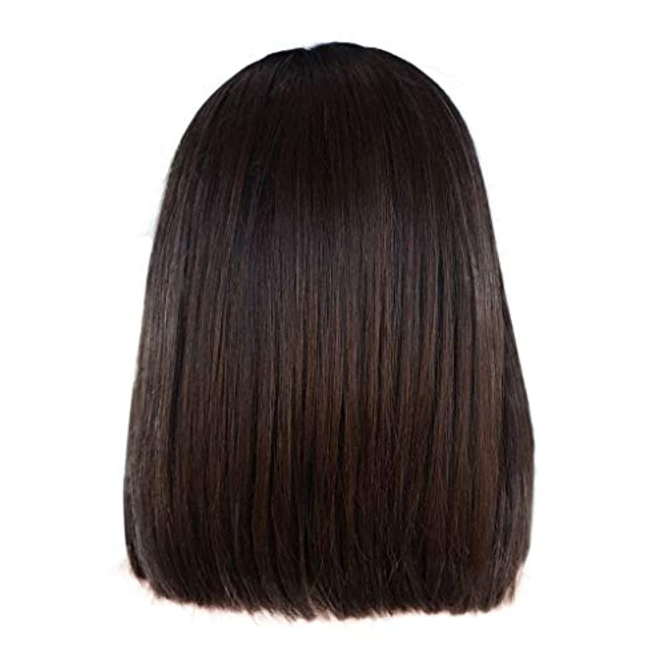 時間厳守毛皮請求書かつら女性の短いストレートヘアブラウンの化学繊維のフロントレースかつら14インチ