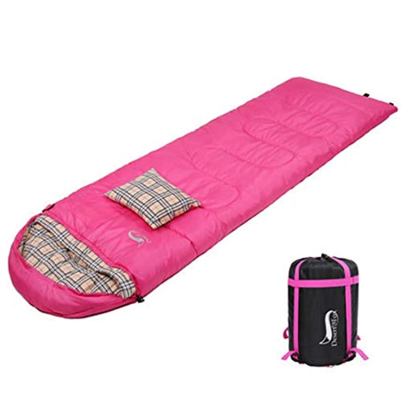 彼女は管理者騒ぎNunulu キャンプ薄い寝袋と枕アウトドアトラベル2シーズンキャンプコットンワイドと厚い寝袋/ブルー (色 : レッド, サイズ : 1.5kg)