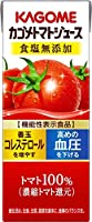 カゴメ トマトジュース 食塩無添加(濃縮トマト還元)【機能性表示食品】 200ml紙パック×48本 4901306024041*24