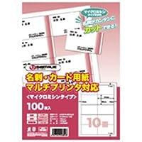 (業務用5セット) ジョインテックス 名刺カード用紙 500枚 A057J-5 ds-1739424