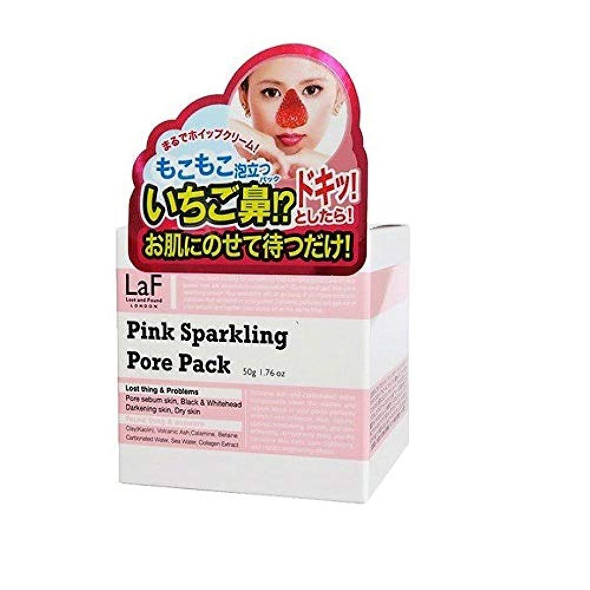 階層領収書礼儀三和通商 ピンクスパークリング ポアパック 洗顔 50g