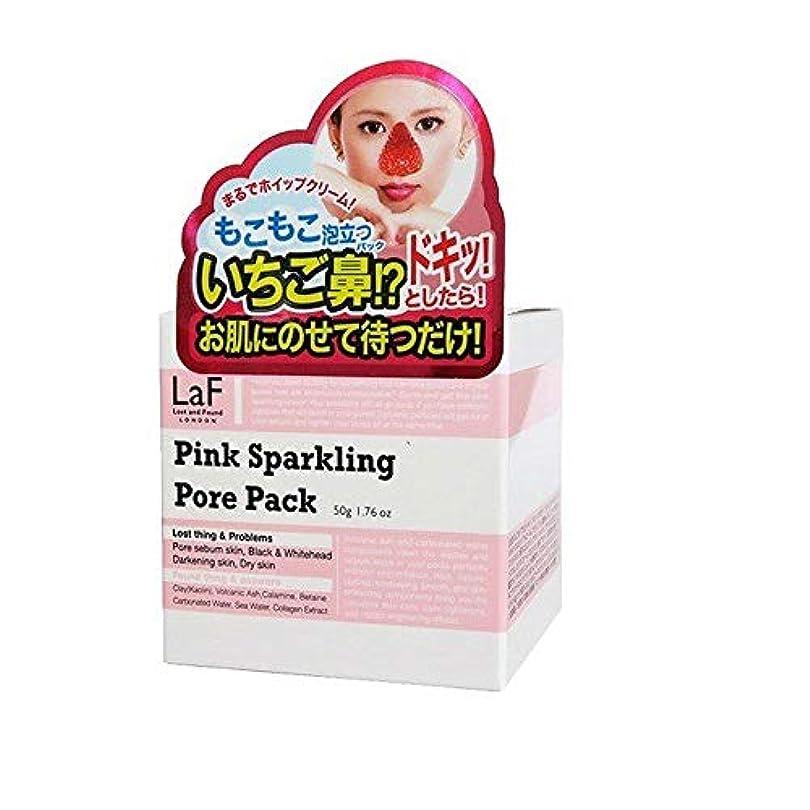大洪水珍味疎外する三和通商 ピンクスパークリング ポアパック 洗顔 50g