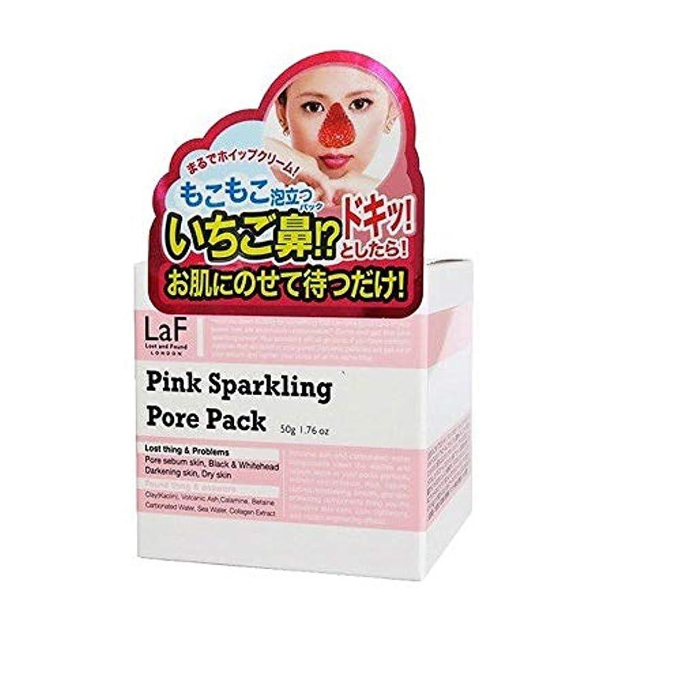 チョップ聴覚まさに三和通商 ピンクスパークリング ポアパック 洗顔 50g