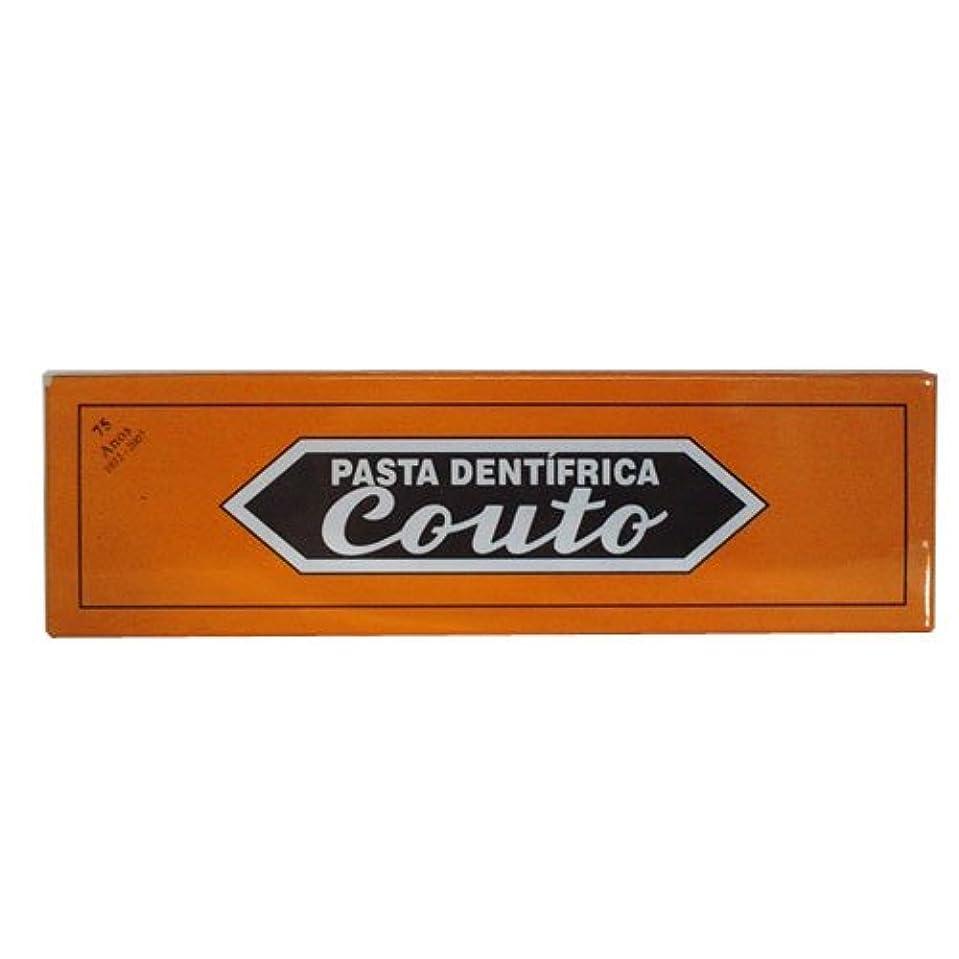 安息冷蔵する逸脱Toothpaste Couto 60g [並行輸入品]