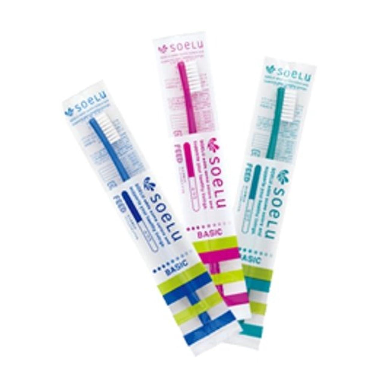 痛みに応じて勧告歯科専売品 ソエル 歯ブラシ ベーシック 成人 × 3本 (S やわらかめ)