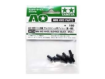 タミヤ ミニ四駆 アルミホイール用 ブッシュ 黒 94774