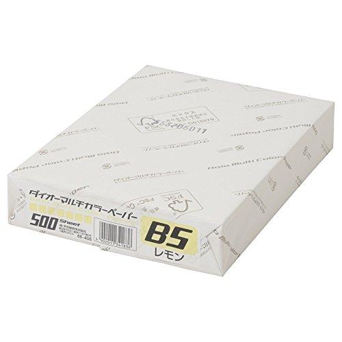 ダイオーマルチカラープリンタ用紙 76406 B5 1冊(500枚) レモン色