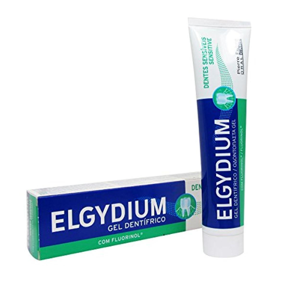 過敏な短くする傷跡Elgydium Sensitive Teeth Toothpaste Gel 75ml [並行輸入品]