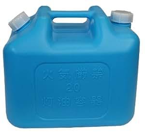 協越化学 灯油缶 20L(ワイド) 青 KY-20W