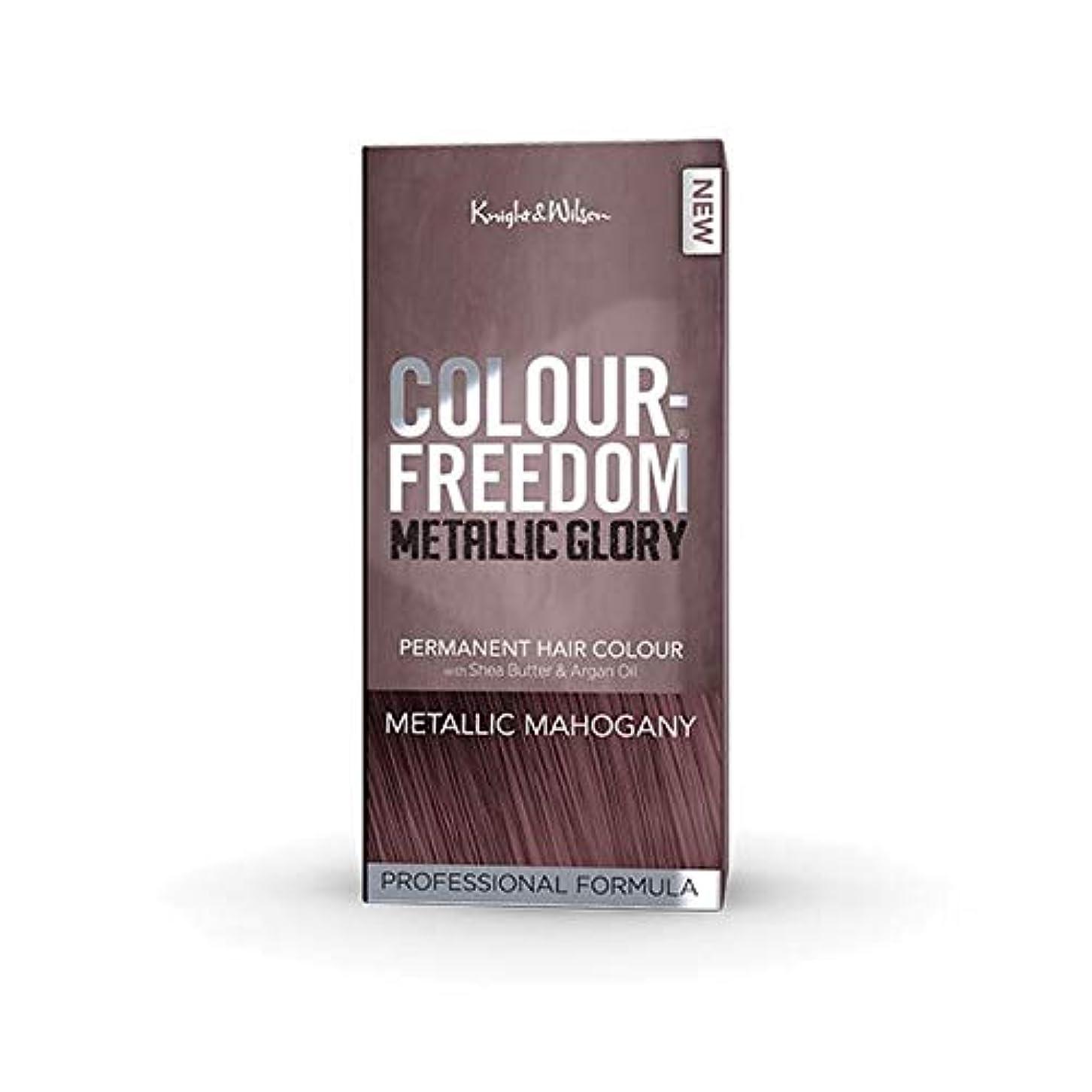 曲線トランクバーマド[Colour Freedom ] カラー自由メタリック栄光金属マホガニー - Colour Freedom Metallic Glory Metallic Mahogany [並行輸入品]