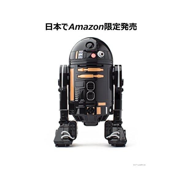 【台数限定 Amazon限定発売】 スター・ウ...の紹介画像2