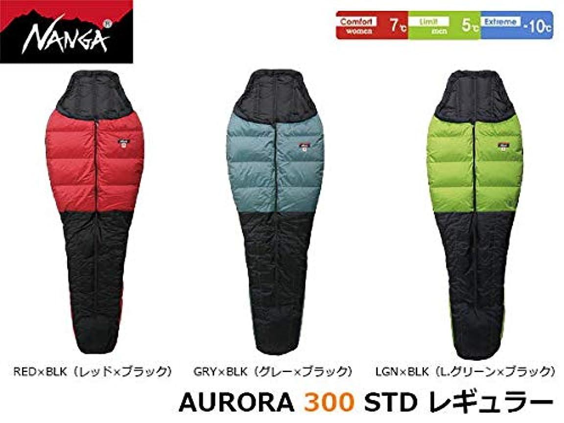艶道徳の比喩(ナンガ)NANGA オーロラ 300STD LGN/BLK レギュラー