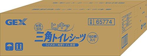 ジェックス ヒノキア 三角トイレシーツ(業務用) 192枚