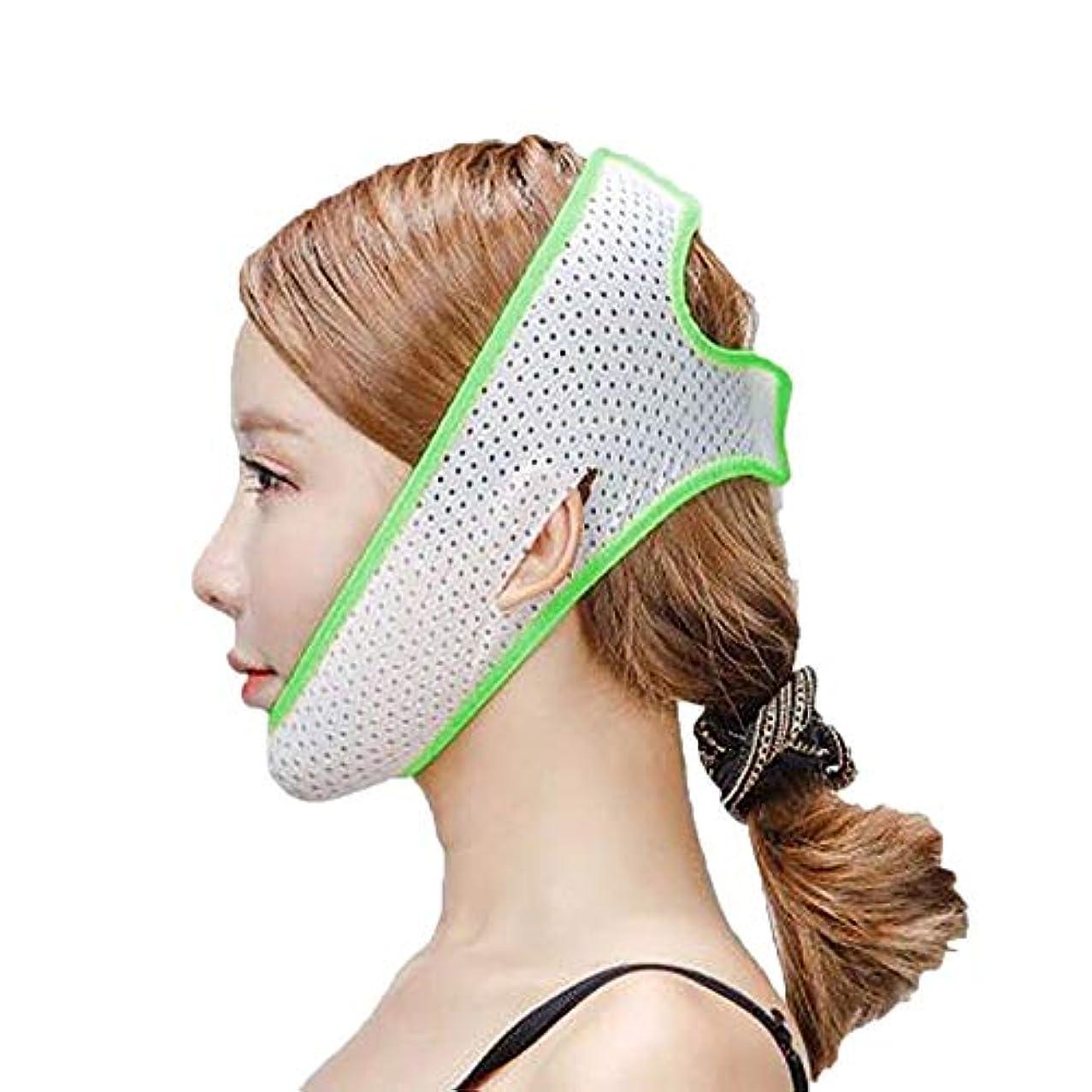息切れサラダ製作XHLMRMJ フェイスリフトマスク、ダブルチンストラップ、フェイシャル減量マスク、フェイシャルダブルチンケアスリミングマスク、リンクルマスク(フリーサイズ) (Color : Green)