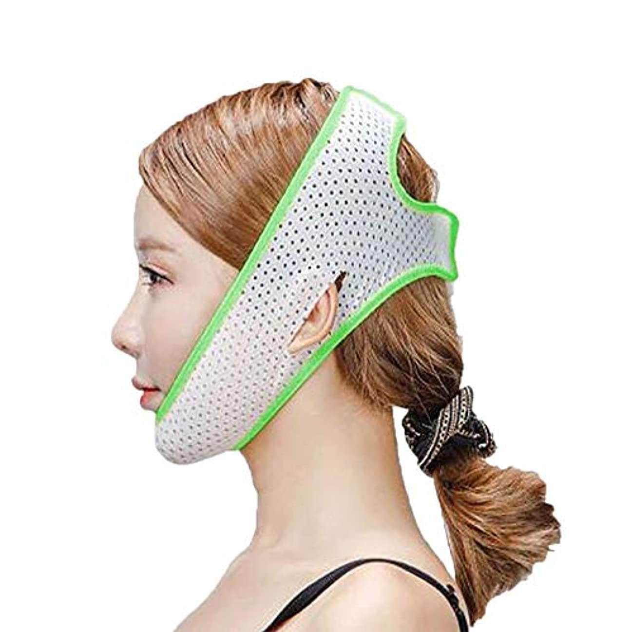 キャプチャー唯物論妥協XHLMRMJ フェイスリフトマスク、ダブルチンストラップ、フェイシャル減量マスク、フェイシャルダブルチンケアスリミングマスク、リンクルマスク(フリーサイズ) (Color : Green)