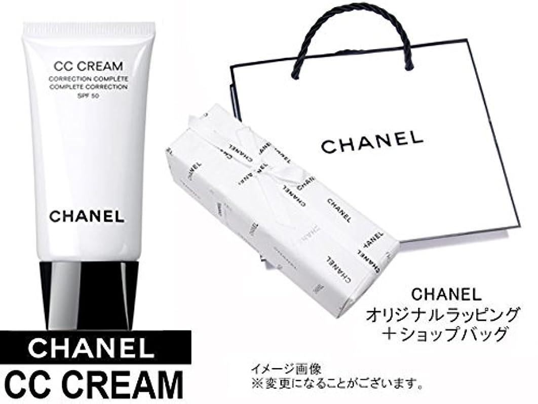極小商標抽出CHANEL CC CREAM シャネル CCクリーム SPF50?PA+++ 30ml オリジナルラッピング+ショップバッグ (並行輸入)