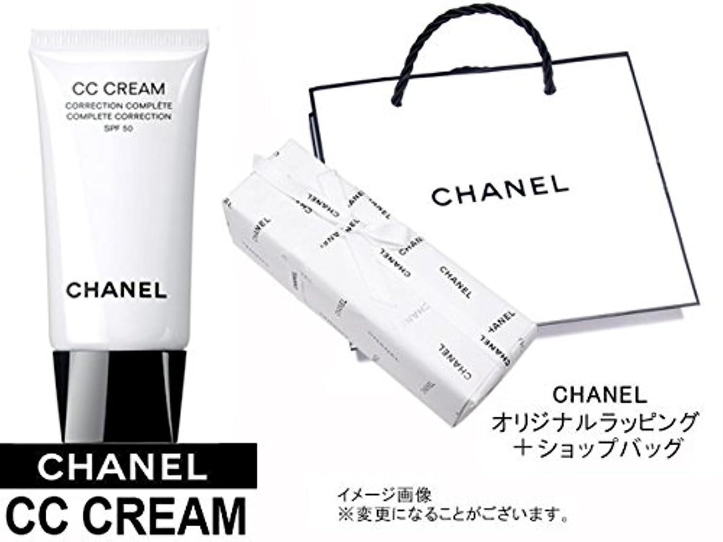 ヒゲコート形成CHANEL CC CREAM シャネル CCクリーム SPF50?PA+++ 30ml オリジナルラッピング+ショップバッグ (並行輸入)