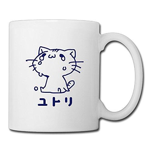 FreedomHip マグカップ オリジナルデザイン おしゃ...