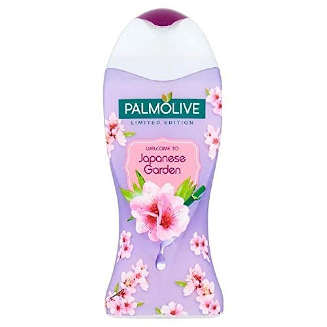 アンテナカーテンボタン[Palmolive ] パルモ日本庭園のシャワージェル250ミリリットル - Palmolive Japanese Garden Shower Gel 250ml [並行輸入品]