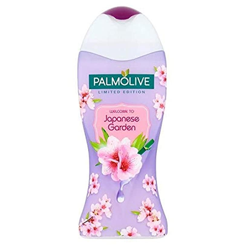 ボウルゴール恐ろしいです[Palmolive ] パルモ日本庭園のシャワージェル250ミリリットル - Palmolive Japanese Garden Shower Gel 250ml [並行輸入品]