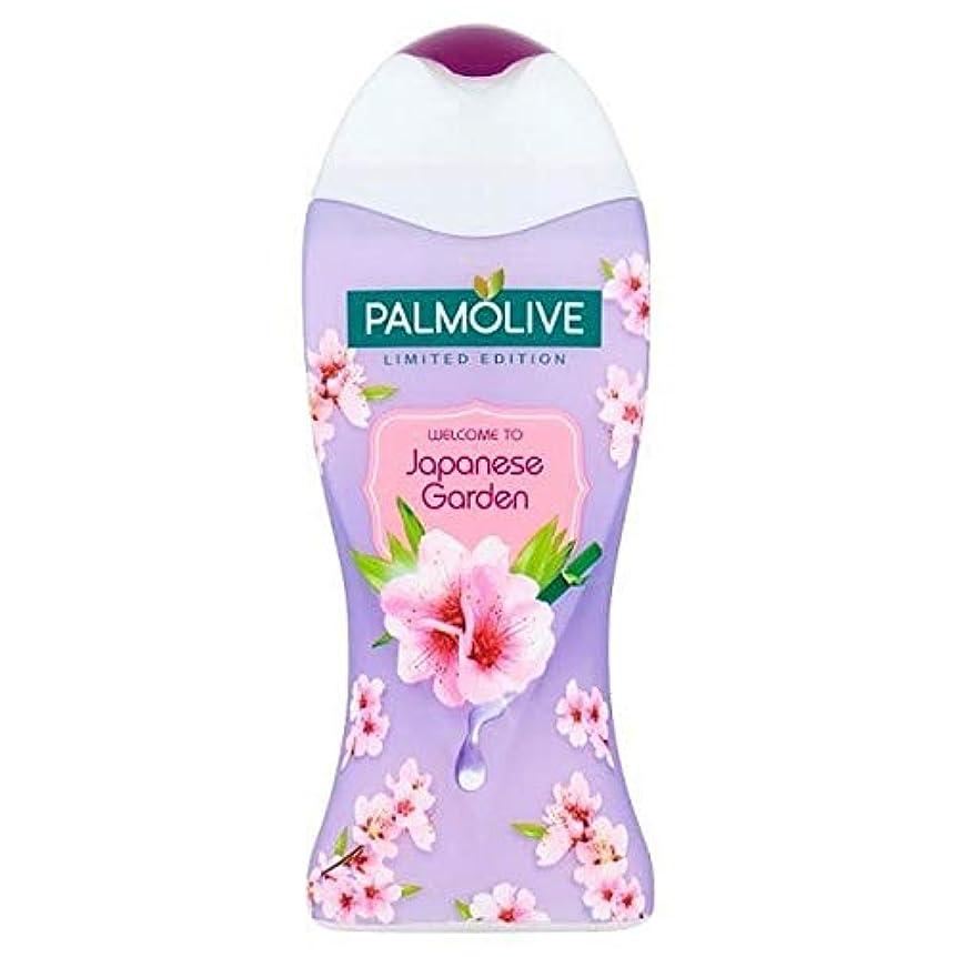 レンジ出席する困惑した[Palmolive ] パルモ日本庭園のシャワージェル250ミリリットル - Palmolive Japanese Garden Shower Gel 250ml [並行輸入品]