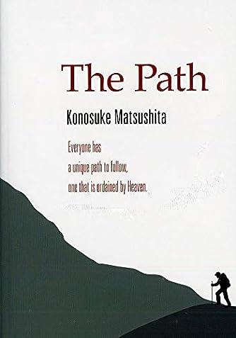 The Path (道をひらく)