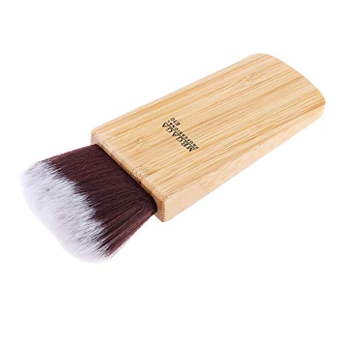 鋸歯状良い策定するSM SunniMix ネックダスターブラシ ヘアカット ネックブラシ ヘアブラシ メイクブラシ 理髪店 ツール