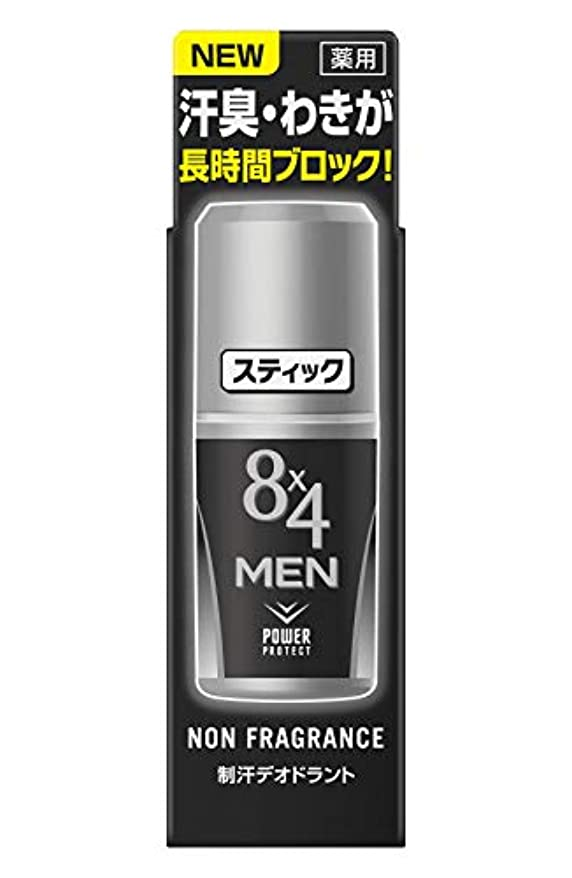 寝室防衛過半数8×4メン スティック 無香料 15g