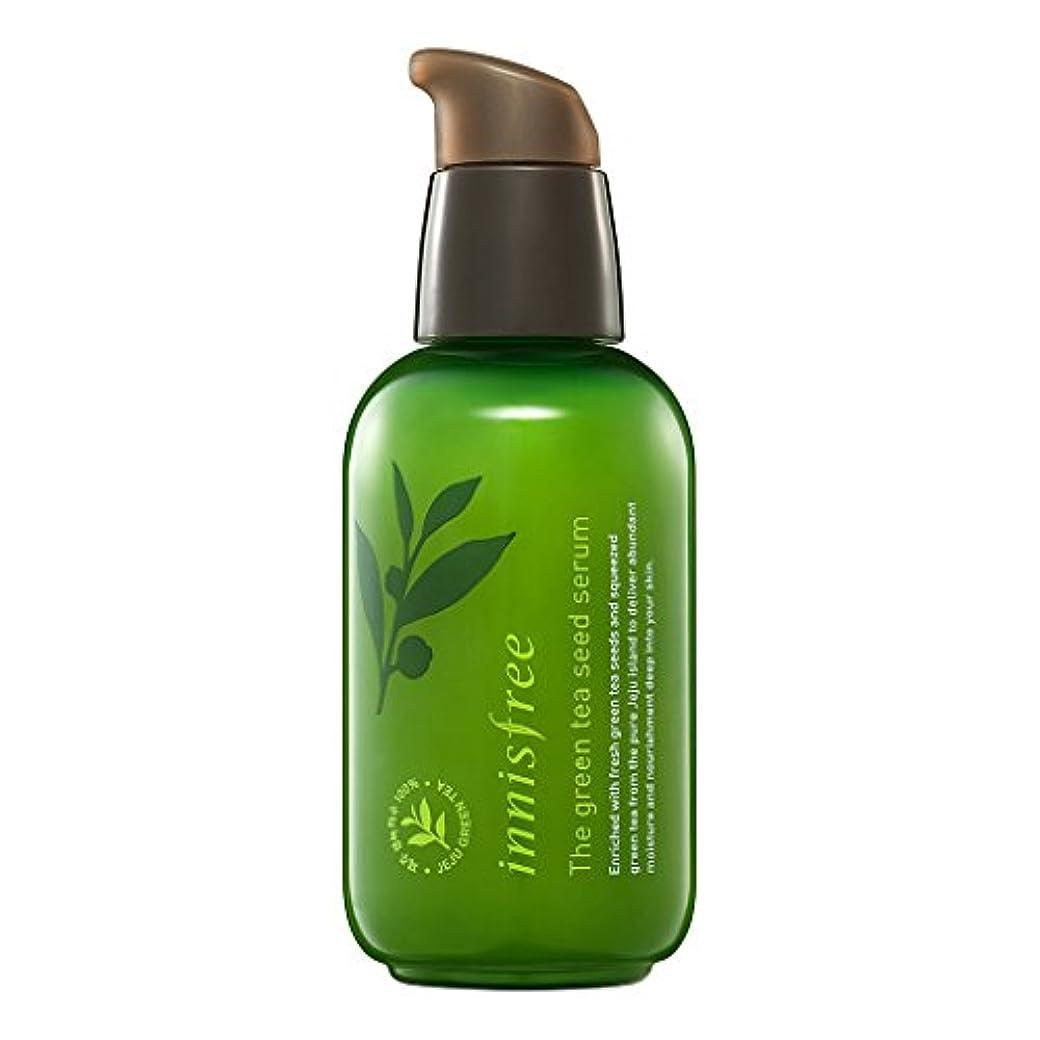 ポンプインペリアル無声でinnisfree(イニスフリー) The green tea seed serum グリーンティー シード セラム