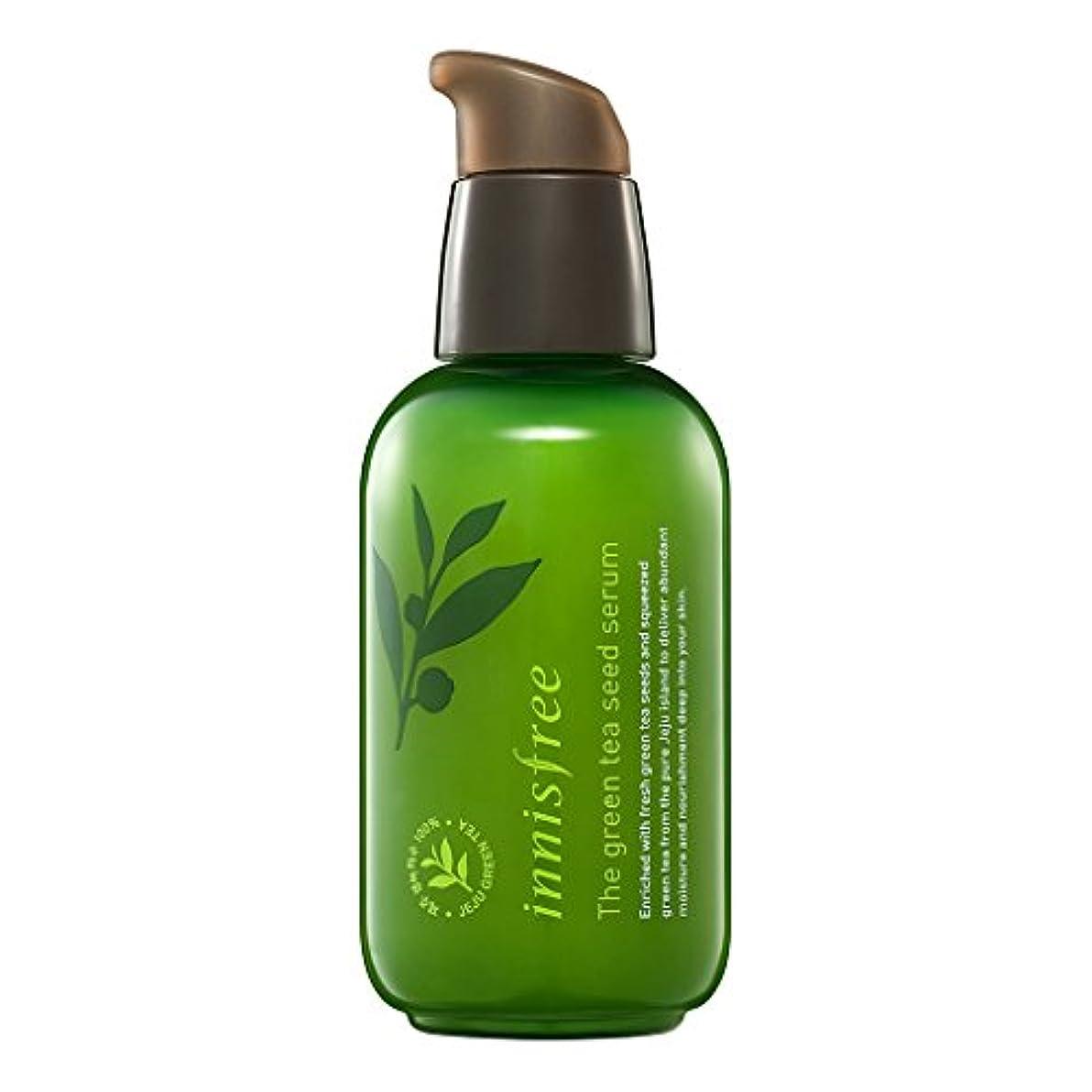 展開する熟したセンサーinnisfree(イニスフリー) The green tea seed serum グリーンティー シード セラム