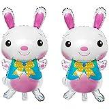 Weimay 風船 パーティー用品 イースター装飾 漫画かわいいウサギ 誕生日パーティー用品 創造的な動物のアルミバルーン 子供の日 ギフト 2個