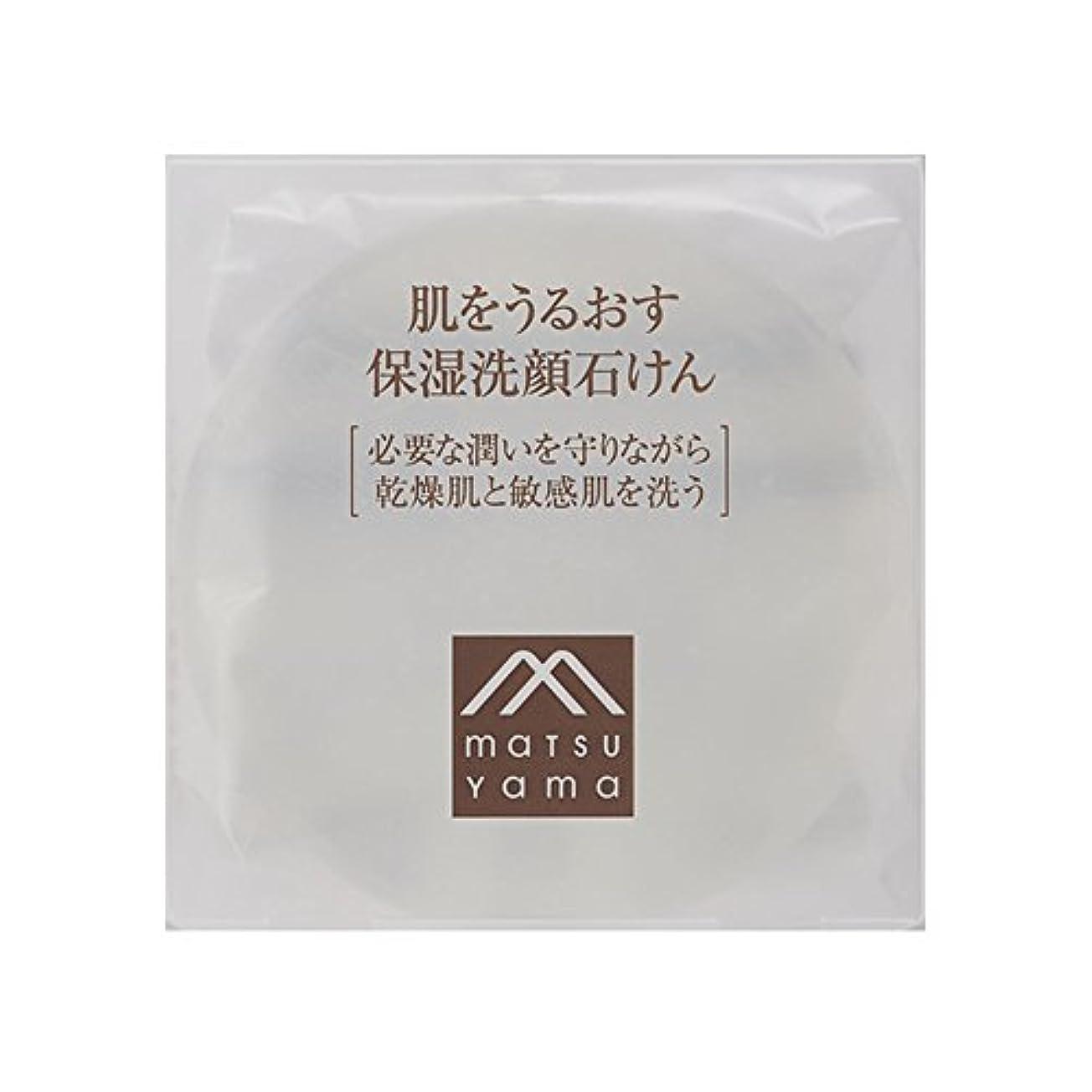 テザー左降雨肌をうるおす保湿洗顔石けん(洗顔料) [乾燥肌 敏感肌]