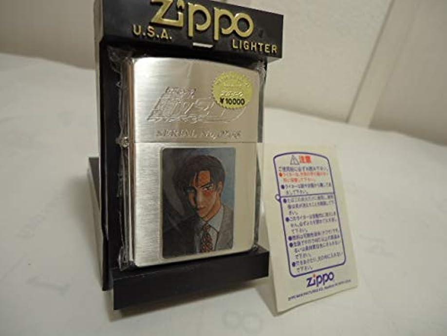 記念日コロニアルゼロ限定ZIPPO未使用品頭文字D 高橋涼介 FD3S 両面加工 エッチング彫り込み シリアルNo.02661981年製造 箱、保証書付 サバンナRX-7