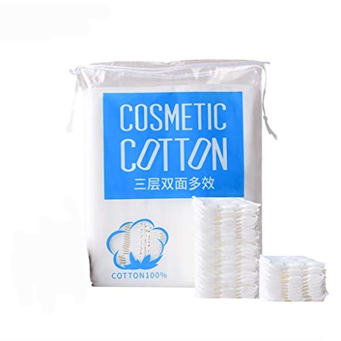 隔離するヒロイン公然と3層両面コットンパッド、女性更衣室メイクアップリムーバーコットンパッド、ベッドルームバスルームクレンジングコットン (Size : 200 pieces/bag)