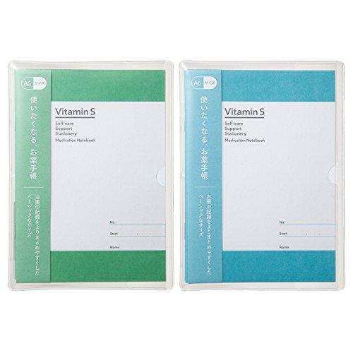 お薬手帳 A6 ビタミンS 2冊パック グリーン×ブルー 37-008.009
