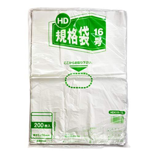 伊藤忠 HD規格袋 紐なし 半透明タイプ 0.009mm厚 16号 340×480mm 食品対応 HDKI09ー16 1セット(10000枚)